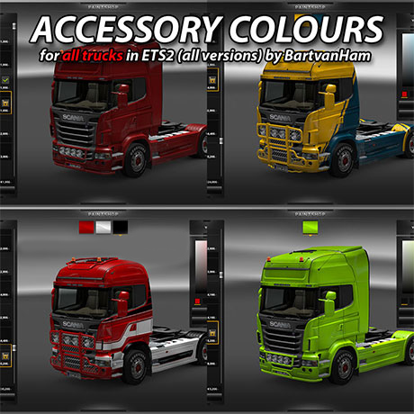 Accessories colours