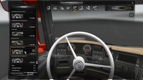 Scania Vabis Wheel