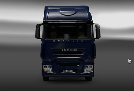 Iveco Stralis 700 HP Engine