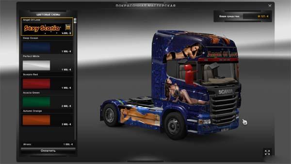 Sexy Scania skin