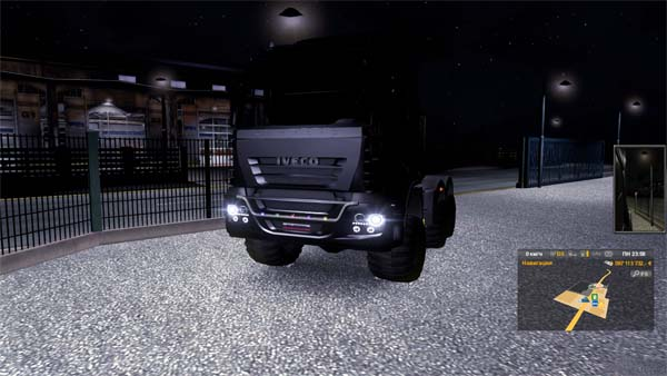 Lights for IVECO