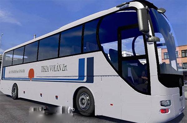 Tisza Volán MAN bus with interior