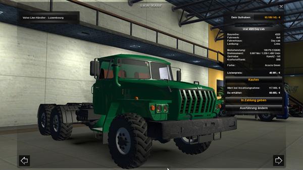 URAL 43202 v 2.5