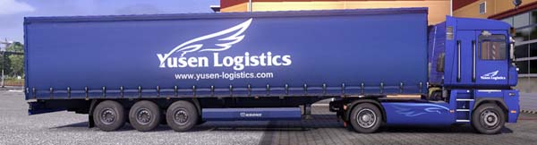 Yusen Logistics trailer skin