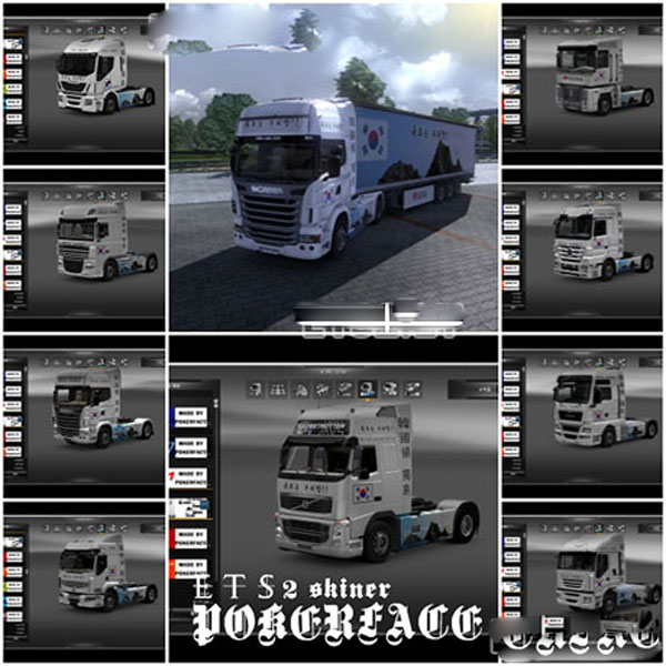 DOKDO truck and trailer skin