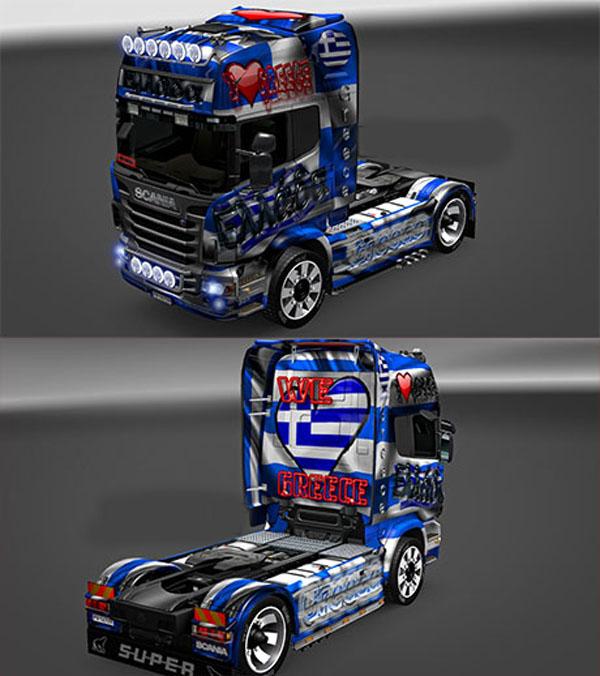 Greece Scania skin