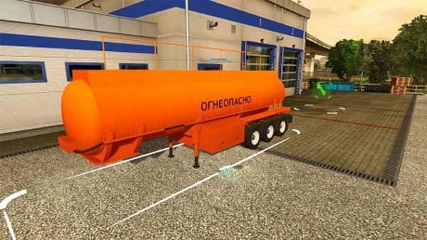 Russian cistern trailer
