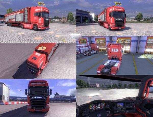 Scania Chongqing skin