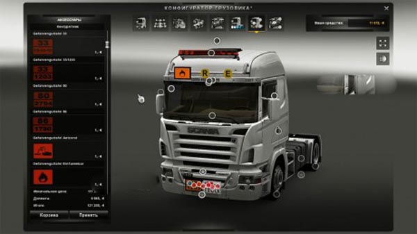 Additional warning sings for all trucks