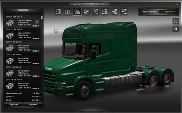 Scania Т Longline Rene Bosch Engine