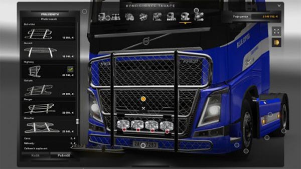 Volvo FH16 2012 FrontGrill