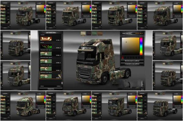 Camouflage Skin for all Trucks