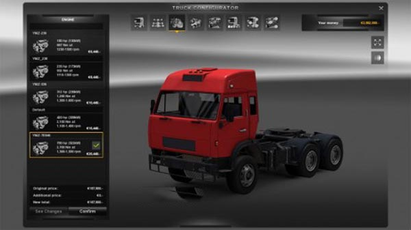 New YMZ Engines for Kamaz 5410