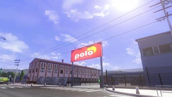 Polo Market Logo