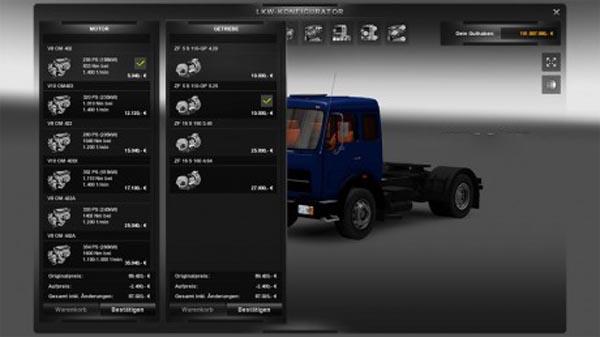 Realistic Motors and Transmission