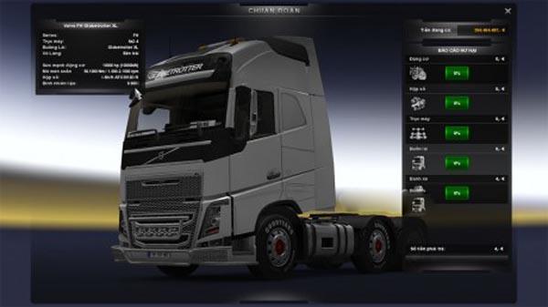 9900 liter fuel tank