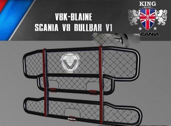 Scania V8 Bullbar