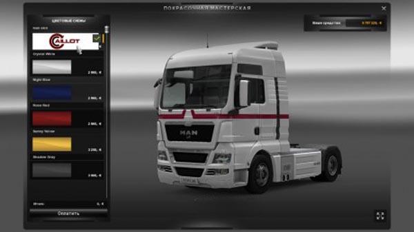 Calliot Transport Combo Pack