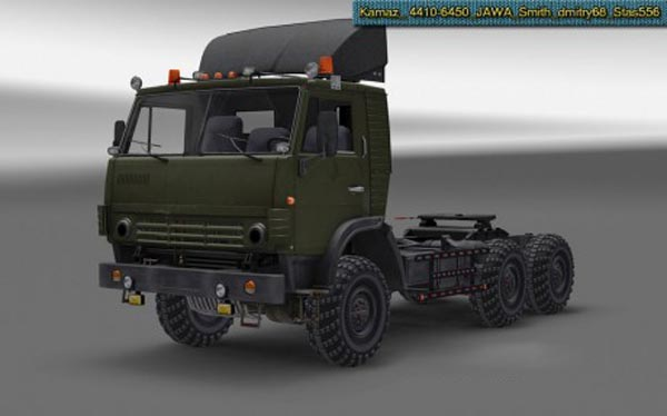 Kamaz 4410-6450 730 HP Engine and 18 Speed Gearbox