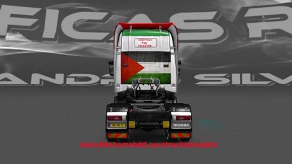 Scania Streamline Pray 4 Palestine Skin