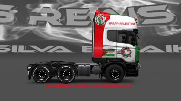 Scania Streamline Pray 4 Palestine Skin