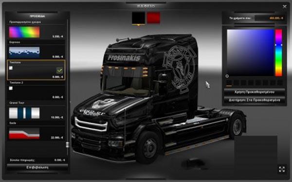 Scania T Greece Skin