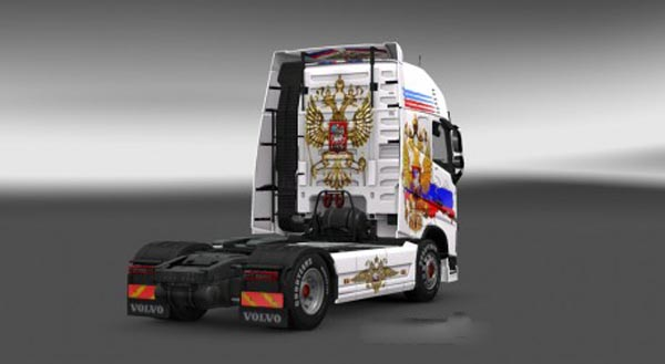 Volvo FH 2012 Russia Skin
