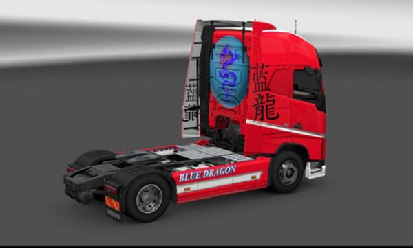 Blue dragon skin for Volvo FH 2