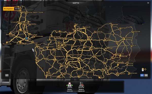 SaveGame 100 Map Explored
