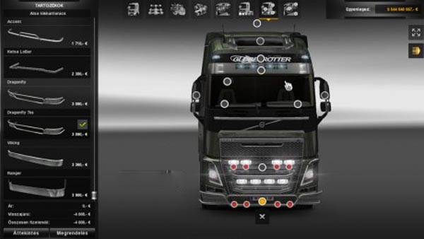 Volvo RB Grill