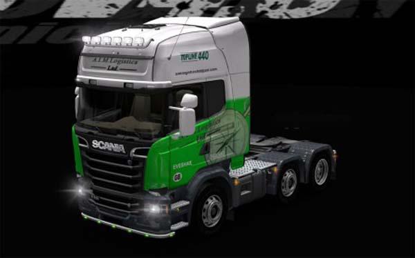 AIm Logistics Skin