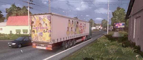 AKB48 Kokoro no Placard Trailer Skin