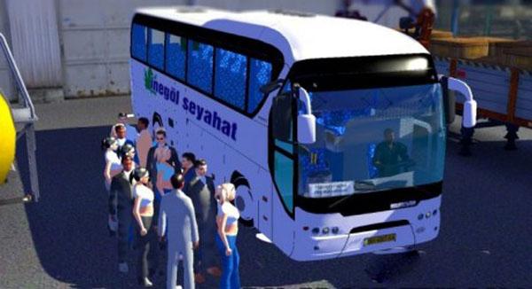 Neoplan Tourliner + Interior + Passengers