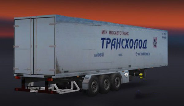 Transholod Trailer Skin