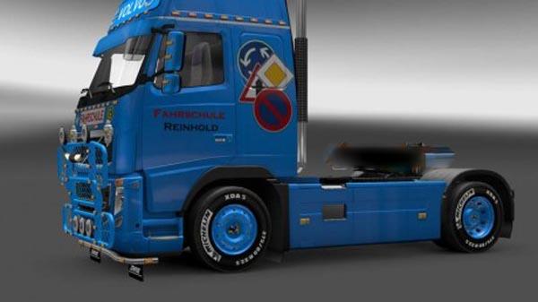 Volvo wheels