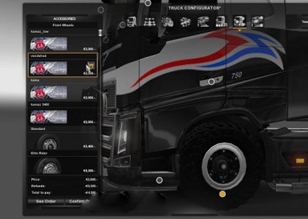 Kamaz wheels pack for all trucks