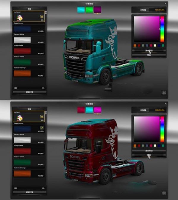 Scania Metallic Skin