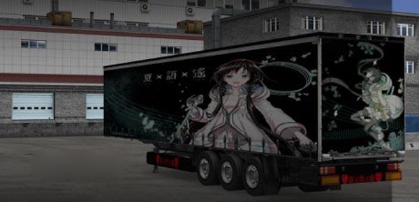 Xia Yu Yao & Rail Wars Trailer Skin
