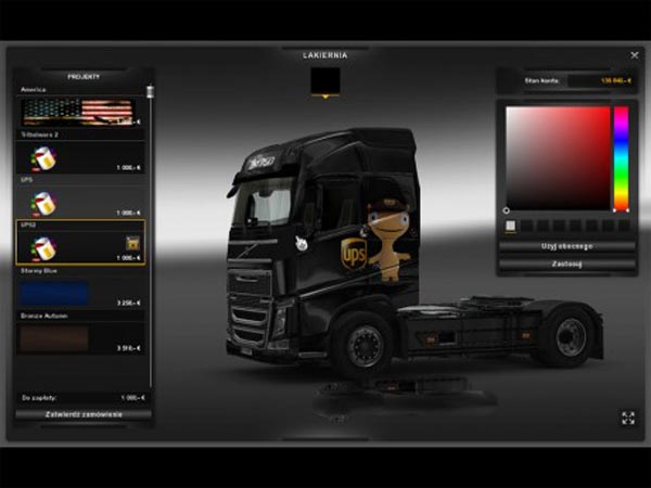 4 Skins for Volvo 2012