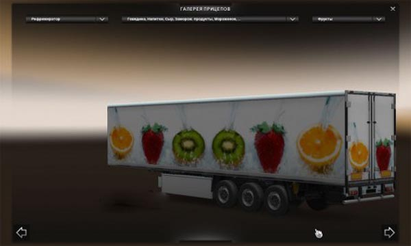 Fruit Trailers Skin