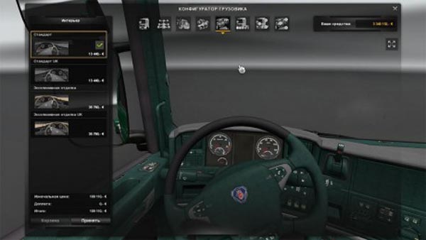 Scania R Green Interior