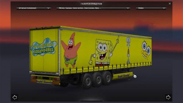 Spongebob Trailer Skin