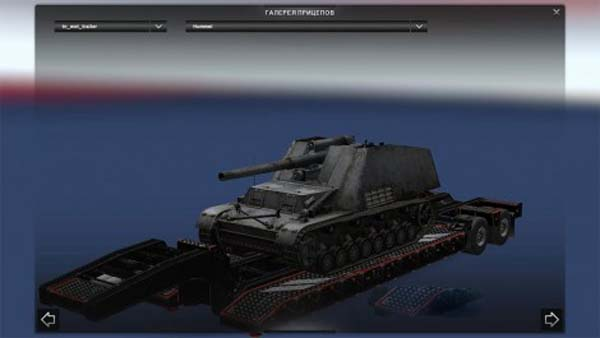 Trailers from game World Of Tanks v1.1