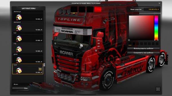 Skin RJL Scania EXC Longline HARD