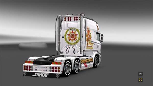 Skin for RJL Scania EXC Longline pobeda