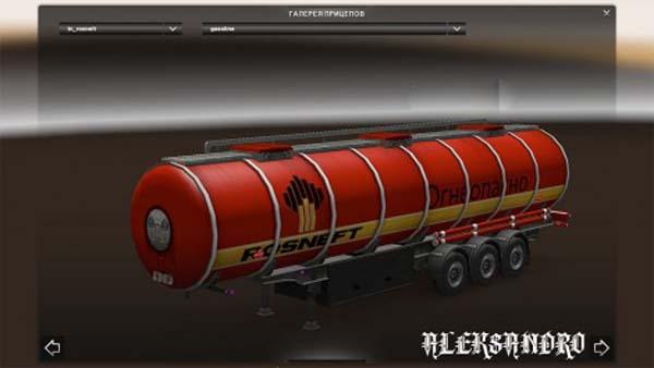 Standalone trailer Rosneft