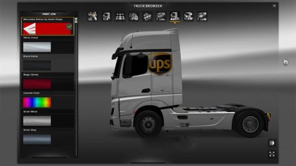 MP4 UPS skin
