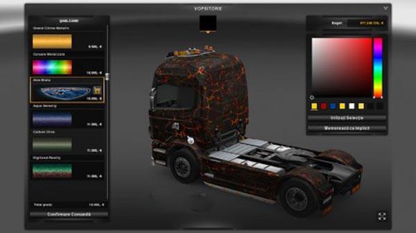 Scania Rock Skin
