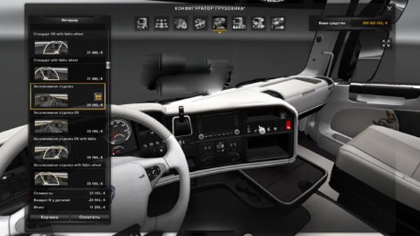 Scania RJL White Interior