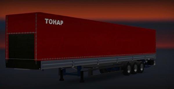 Tonar Trailer